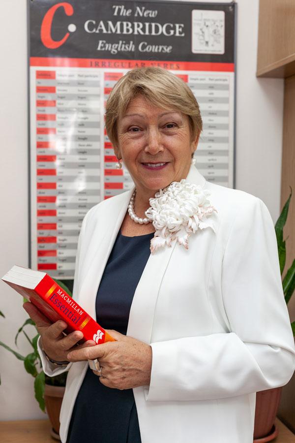 Кочергина Наталья Ивановна - Учитель английского языка