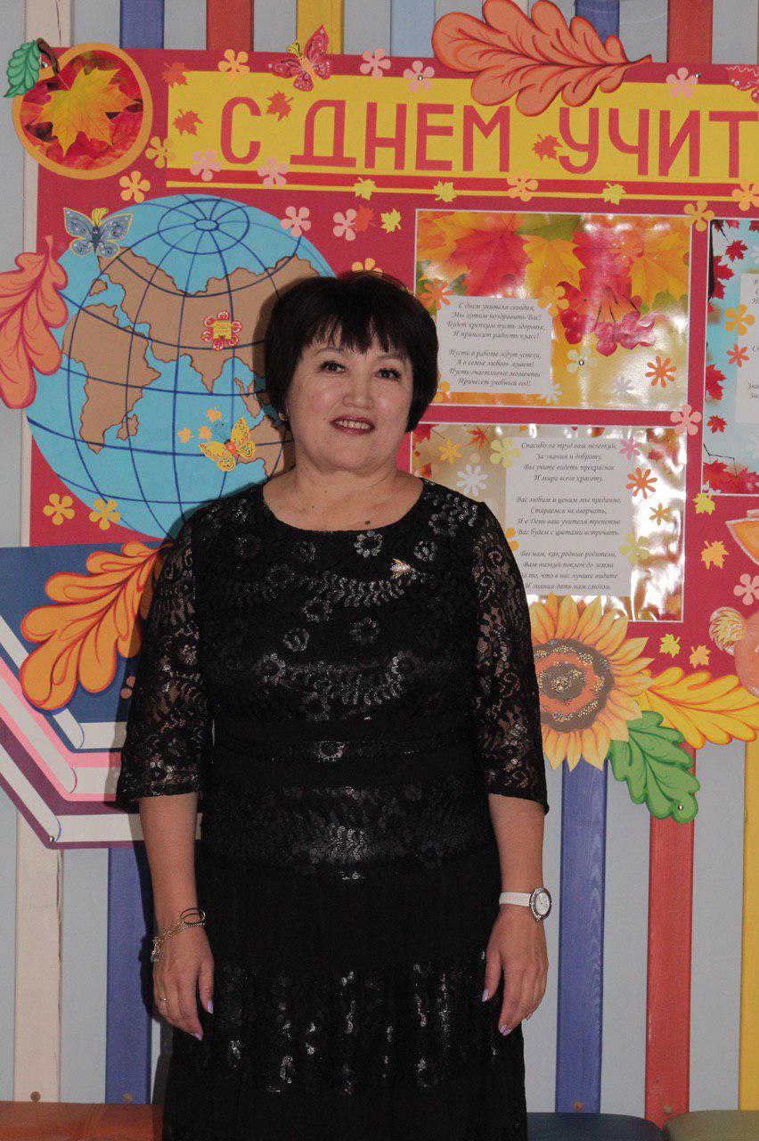 Рахиянова Гульзара Боркеновна - Руководитель МО казахского языка и литературы, учитель казахского языка и литературы.