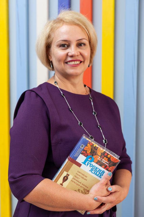 Юлдашева Наталья Владимировна - Учитель русского языка и литературы.
